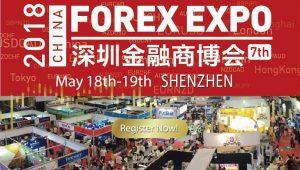 2018 China Forex Expo