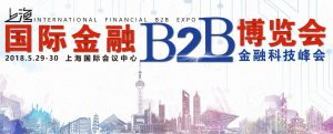 International Financial B2B EXPO
